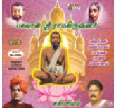 Bhagavan Ramakrishnar (DVD)-sukisivam