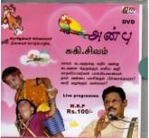 Anbu(Dvd)-sukisivam