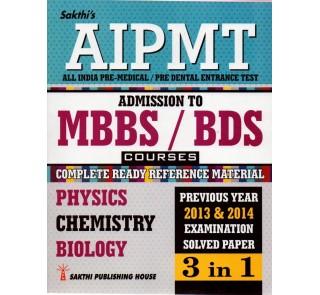 AIPMT-MBBS/BDS COURSES