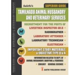 nadu Animal Husbandry And Veterinary servicesTamil-English