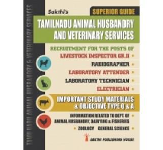 nadu Animal Husbandry And Veterinary servicesTamil-English
