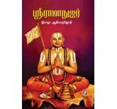 Sri Ramanujar - Raja Athi Paranjothi